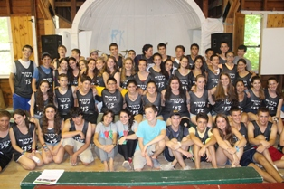 Gesher 2013